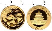 Изображение Монеты Китай 100 юаней 2006 Золото Proof