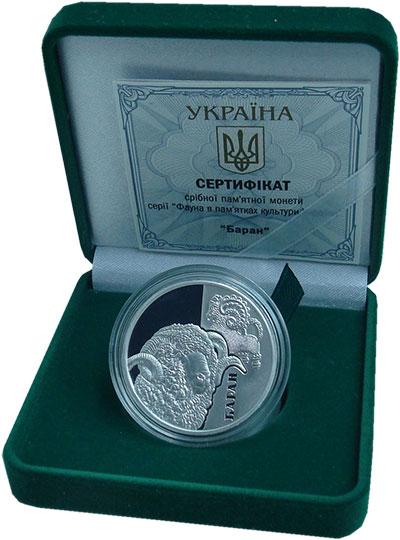 Изображение Подарочные монеты Украина 5 гривен 2019 Серебро Proof Баран. Оригинальная
