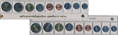 Изображение Наборы монет Таиланд Набор 2018 года 2018  UNC Набор из девяти моне
