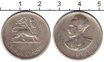 Изображение Монеты Эфиопия 50 центов 1944 Серебро XF