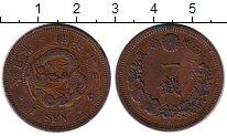 Изображение Монеты Япония 1 сен 1880 Медь XF