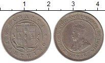 Изображение Монеты Ямайка 1 фартинг 1926 Медно-никель XF