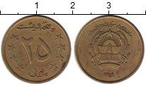Изображение Монеты Афганистан 25 пул 1980 Латунь XF