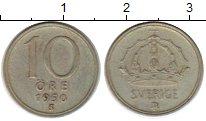 Изображение Монеты Швеция 10 эре 1950 Серебро XF