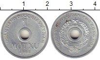 Монета Вьетнам 1 ксу Алюминий 1958 UNC-