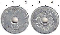 Монета Вьетнам 2 ксу Алюминий 1958 UNC-