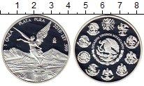 Изображение Монеты Мексика 1 унция 2010 Серебро Proof