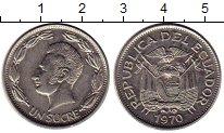 Изображение Монеты Эквадор 1 сукре 1970 Медно-никель UNC-