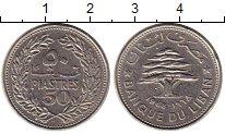 Изображение Монеты Ливан 50 пиастров 1968 Медно-никель UNC-