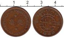 Изображение Монеты Китай Макао 10 авос 1952 Бронза XF