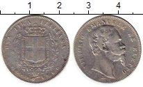 Изображение Монеты Италия Венеция 1 лира 1880 Серебро XF-