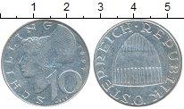 Изображение Монеты Австрия 10 шиллингов 1957 Серебро XF