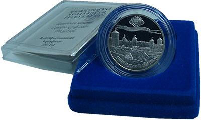 Изображение Монеты Приднестровье 100 рублей 2007 Серебро Proof Древние крепости на