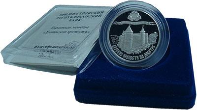 Изображение Монеты Приднестровье 100 рублей 2012 Серебро Proof ммд. Древние крепост