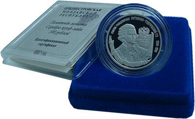 Изображение Монеты Приднестровье 100 рублей 2007 Серебро Proof Генерал-Фельдмаршал