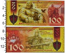 Изображение Банкноты Россия 100 рублей 2019  UNC
