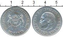 Изображение Монеты Ботсвана 50 центов 1966 Серебро UNC-