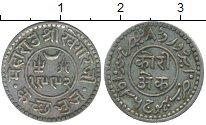 Изображение Монеты Кач 1 кори 1936 Серебро XF