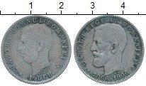 Изображение Монеты Румыния 1 лей 1906 Серебро VF+