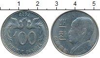Изображение Монеты Южная Корея 100 хван 1959 Медно-никель UNC-