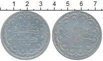 Изображение Монеты Турция 20 куруш 1876 Серебро XF-
