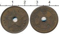 Изображение Монеты Бельгийское Конго 2 сантима 1888 Латунь XF