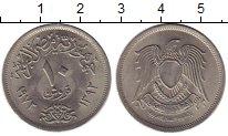 Изображение Монеты Египет 10 пиастр 1972 Медно-никель UNC-