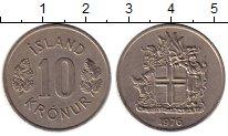 Изображение Монеты Исландия 10 крон 1976 Медно-никель XF