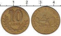 Изображение Монеты Албания 10 лек 2000 Латунь XF