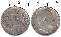 Монета Индия 1 рупия Серебро 1910 XF фото