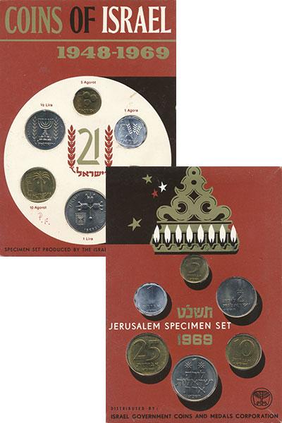Изображение Подарочные монеты Израиль Набор 1969 года 1969  UNC