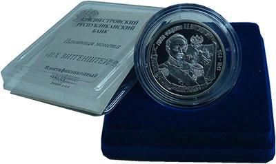 Изображение Подарочные монеты Приднестровье 100 рублей 2008 Серебро Proof П.Х.Витгенштейн. Сер