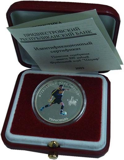 Изображение Подарочные монеты Приднестровье 100 рублей 2003 Серебро Proof