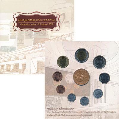 Изображение Подарочные монеты Таиланд Набор 2017 года 2017  UNC В набор входят девят