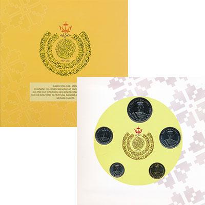 Изображение Подарочные монеты Бруней 50 лет Правления 2017  UNC Набор монет посвящен