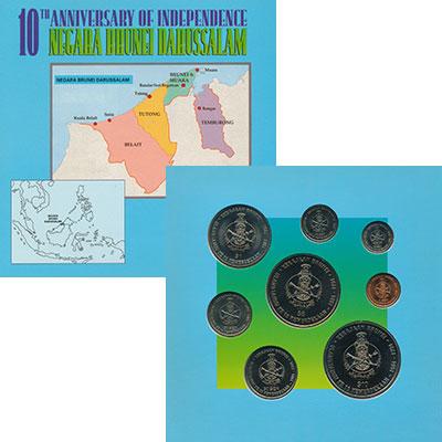 Изображение Подарочные монеты Бруней 10-летие независимости Брунея 1994  UNC Набор посвящён 10-ле