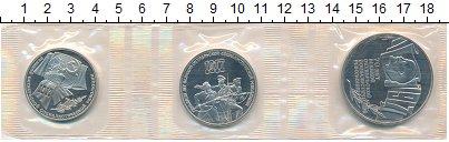 Изображение Наборы монет СССР 70 лет Революции 1987 Медно-никель Proof- Набор посвящен 70-ле