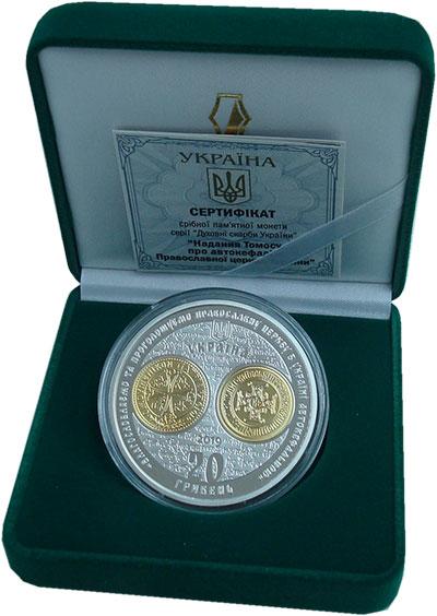 Изображение Подарочные монеты Украина 20 гривен 2019 Серебро Proof