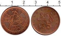 Изображение Монеты Чехия 10 крон 2000 Бронза UNC-