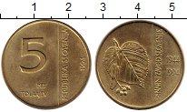 Изображение Монеты Словения 5 толаров 1994 Латунь UNC-