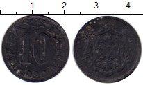 Изображение Монеты Югославия 10 пар 1920 Цинк VF