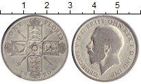 Изображение Монеты Великобритания 1 флорин 1920 Серебро VF