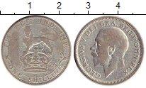 Изображение Монеты Великобритания 1 шиллинг 1926 Серебро VF