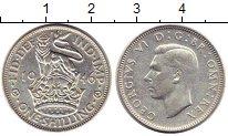 Изображение Монеты Великобритания 1 шиллинг 1946 Серебро VF