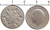 Изображение Монеты Великобритания 6 пенсов 1934 Серебро VF