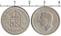 Изображение Монеты Великобритания 6 пенсов 1939 Серебро VF