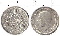Изображение Монеты Великобритания 3 пенса 1932 Серебро VF