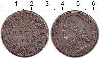Изображение Монеты Ватикан 2 1/2 лиры 1867 Серебро XF-