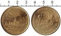 Изображение Монеты Сингапур 5 долларов 1990 Латунь UNC-
