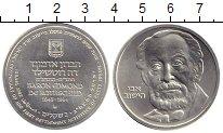 Изображение Монеты Израиль 10 шекелей 1982 Серебро UNC